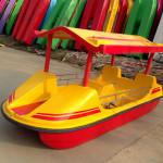 4 seat boat for sale