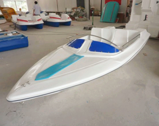 Small Speed Boats With 2 Seats