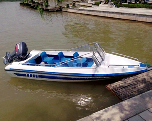 Small Speed Boat for Sale