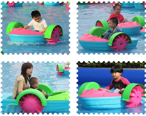 Pedal boats for kids and adults