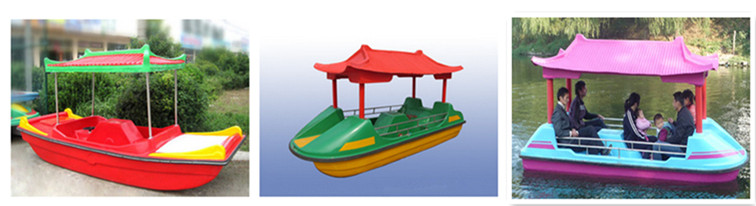 Quality Amusement Park Paddle Boats