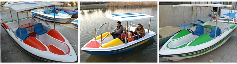 Electric Powered Water Boats