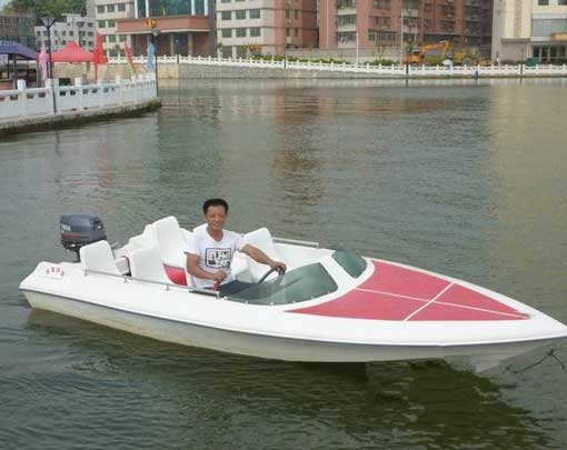 6 Person Speed Boat