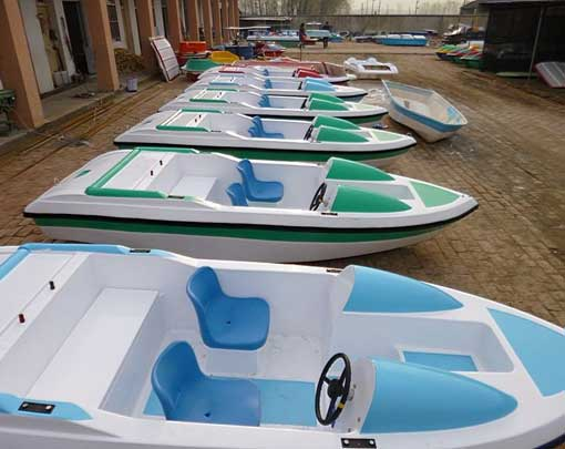 Small Electric Boats With 2 Seats for Sale