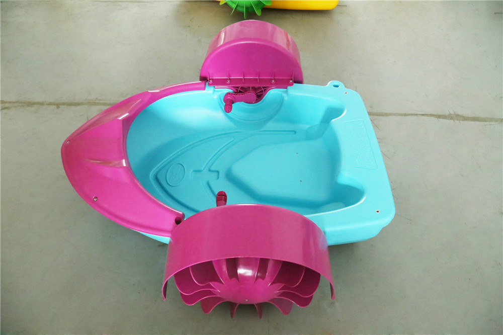 Smaller Size Kids Paddle Boats